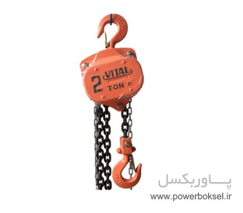 جرثقیل دستی VITAL زنجیری 2 تن